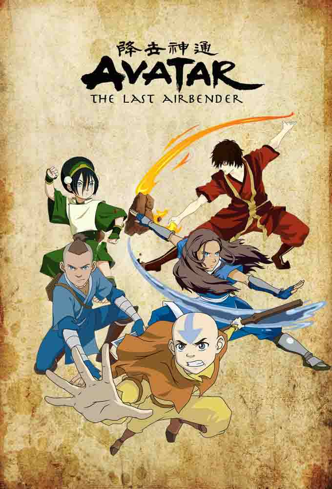 avatar the last airbender on netflix